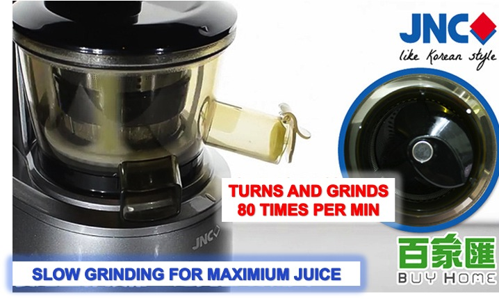 Hyundai Slow Juicer Hysj 7730 : Buy JNC SLOW JUCIER AT SUPER vALUE PRICE!!! MAKE YOUR OWN FRUIT vEGETABLES AND SOY JUICE ...