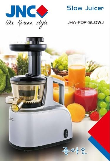 Hyundai Slow Juicer 7750 : Buy JNC SLOW JUCIER AT SUPER vALUE PRICE!!! MAKE YOUR OWN FRUIT vEGETABLES AND SOY JUICE ...