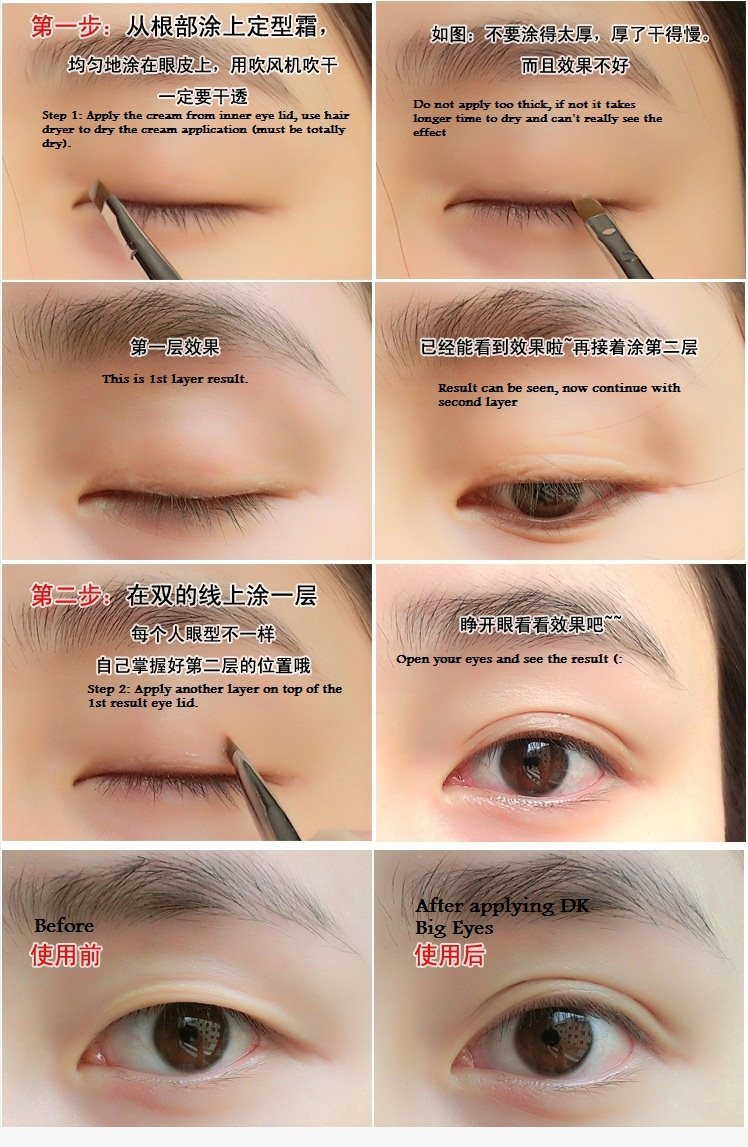 how to draw eyeliner for inner double eyelid