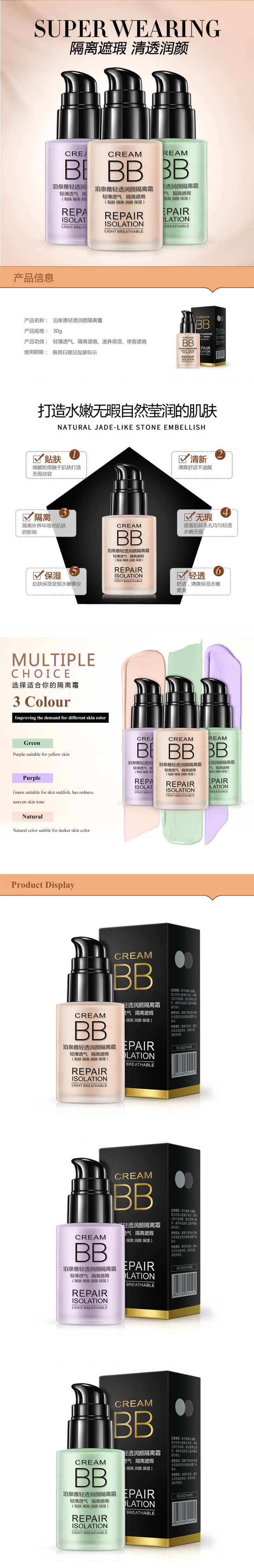 Buy Clearance Sale Large Stock Bioaqua Embellish Snow To Cushion Natural Colour 01 Box Orange Bb Cream Air Model G Blusher Blush Makeup Blushes Concealer Make Up Moisturizing Repair Capacity Bare Brighten