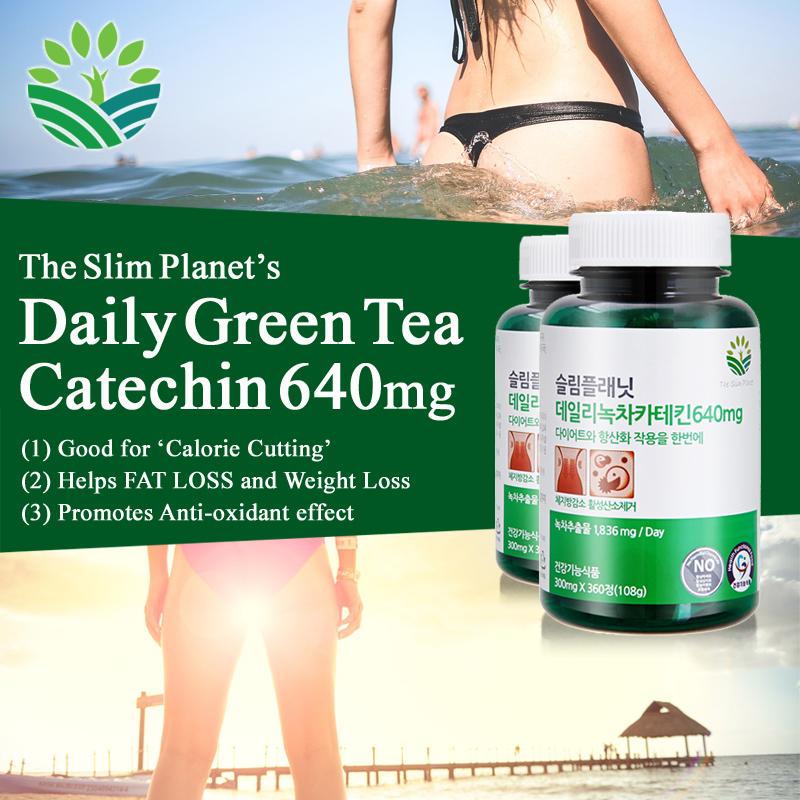 Weight Loss Pill Weight Loss with Green Tea Best Weight Loss Supplement
