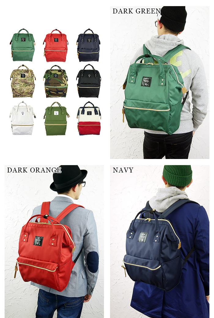 Anello Japan Best-selling Backpack Premium Quality Large ...