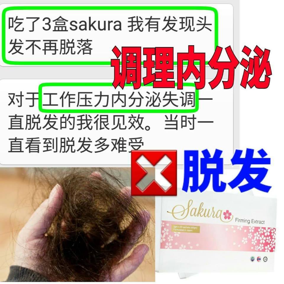 Sakura Natural Health Reviews