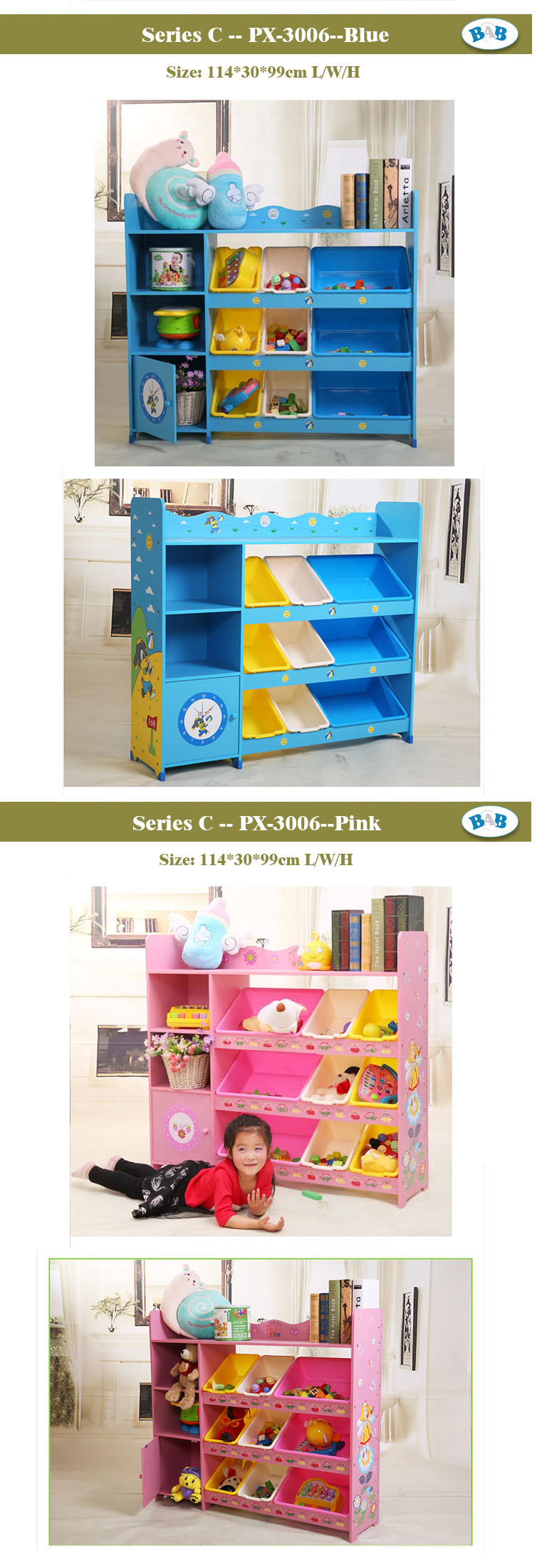 Buy price adjusted daily toy storage shelf book shelf for Cheap book storage