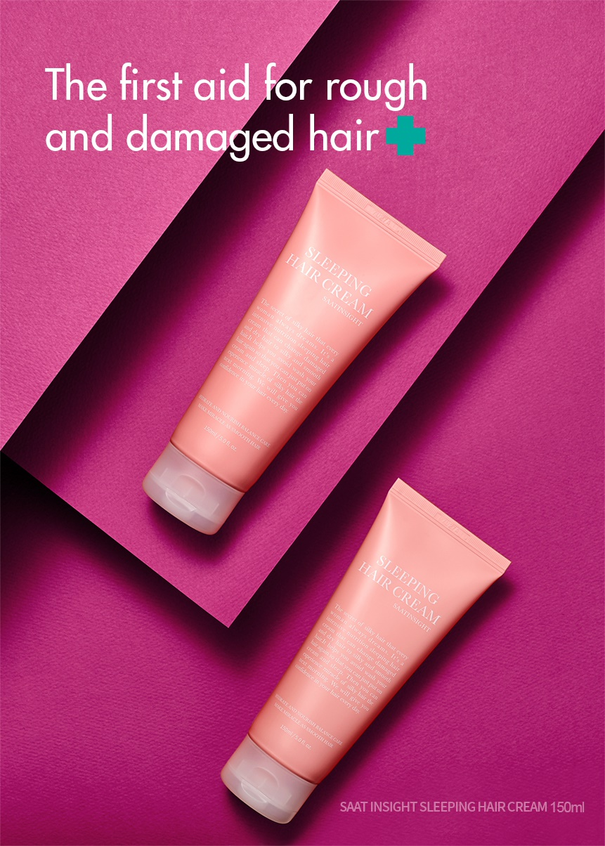 Every Need Want Day Cream Korea 2 In 1 Premium Solution1 1best Korean Sleeping Hair Damaged Care Hot Item