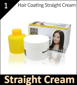 Breezy Hair Coating Straight Cream Magic Self