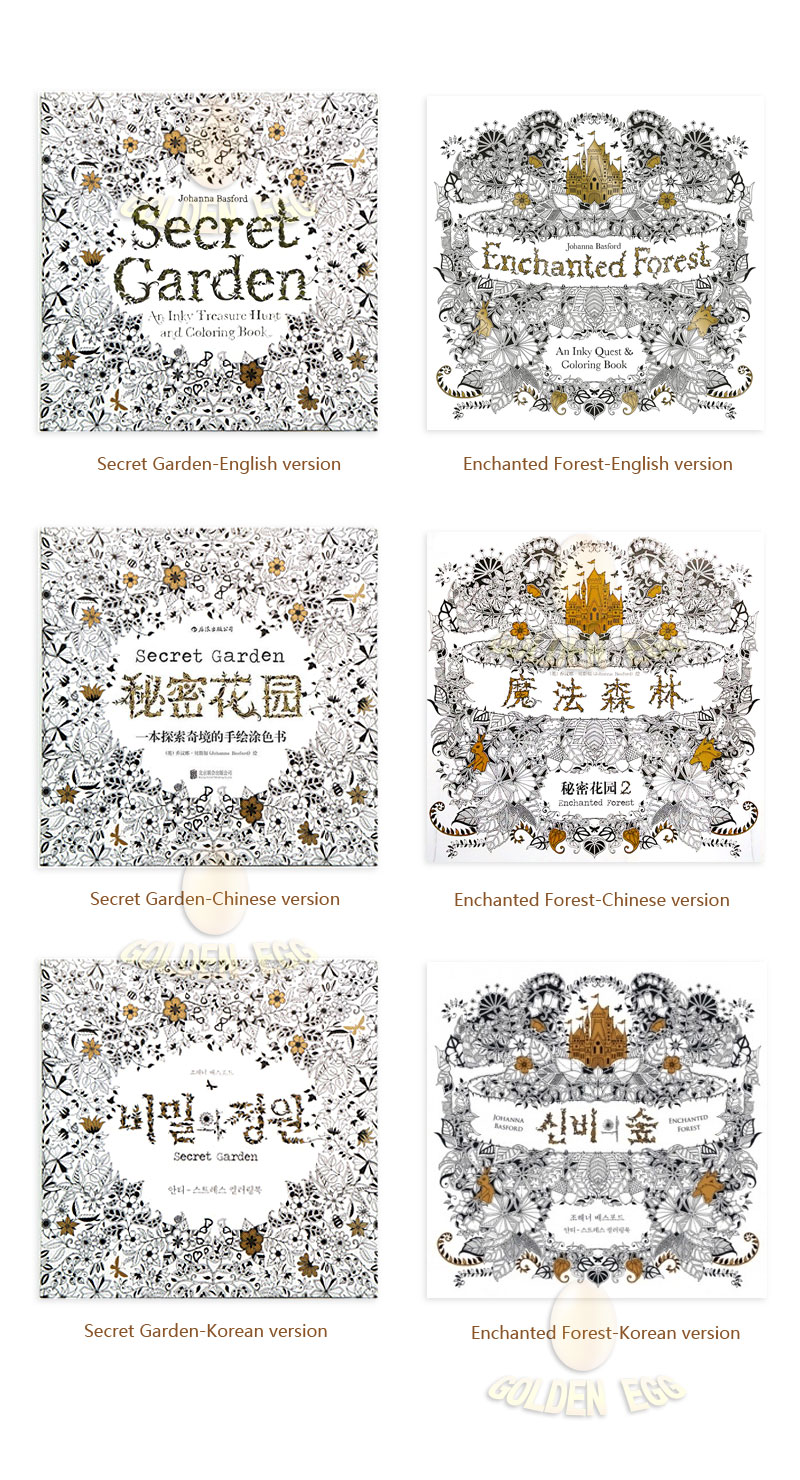 Secret Garden Colouring Book Enchanted Forest An Inky Treasure Hunt And Coloring BookEnglish VersionKorean Version Chinese 3 Language