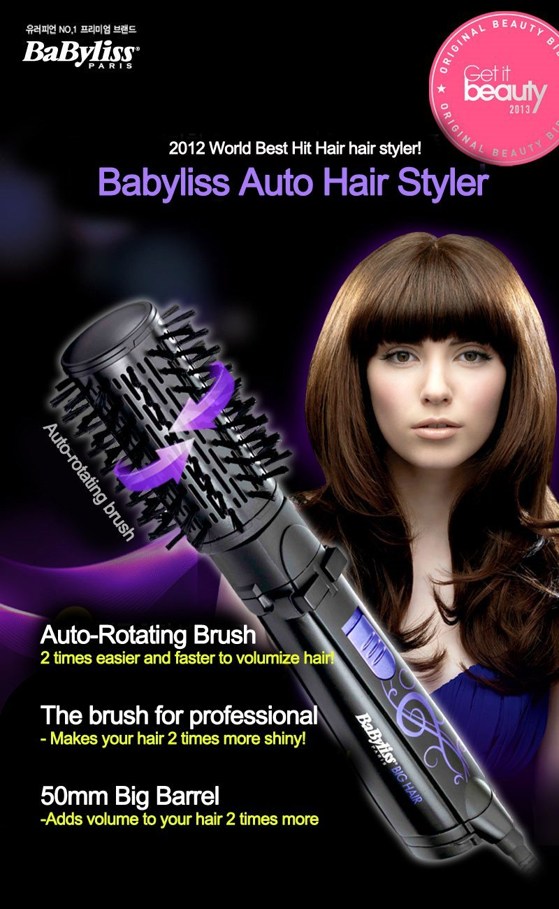 New Import Babyliss Big Hair Straigh End 9 1 2017 10 57 Pm