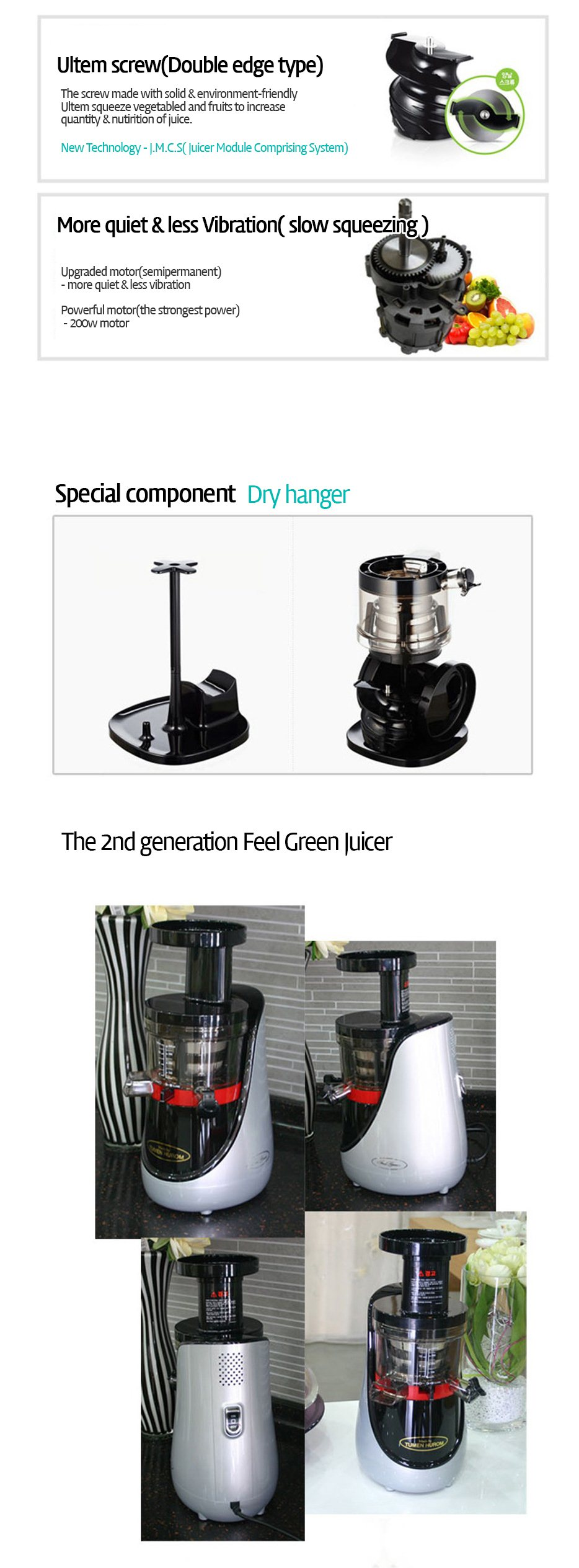Kuvings Slow Juicer Assembly : Buy [HUROM]2014 HH-SBF11 2ND Generation Hurom Juicer Slow Juicer HD-BBF09/HD-RBF09 Deals for ...