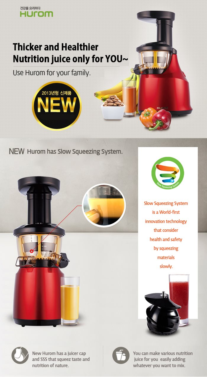Buy [HUROM]2014 HH-SBF11 2ND Generation Hurom Juicer Slow Juicer HD-BBF09/HD-RBF09 Deals for ...