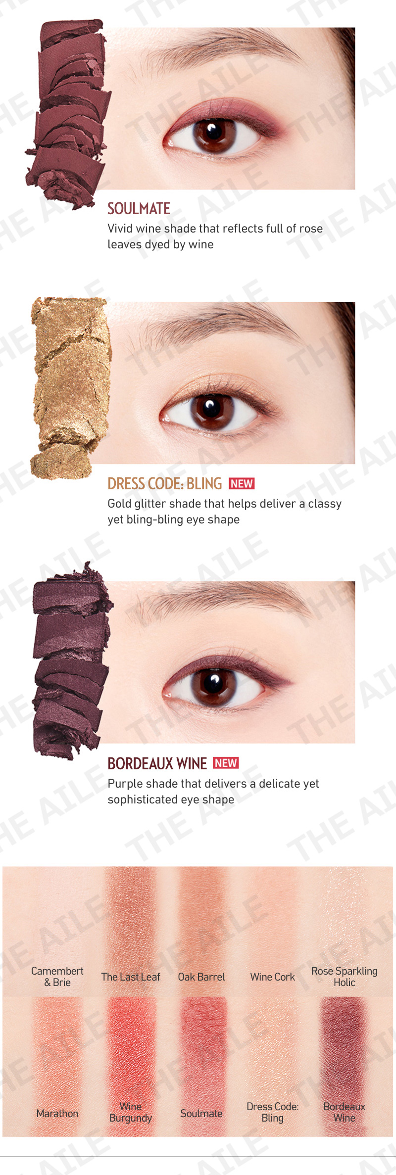 Buy Etude House Play Color Eyes Serise Wine Party In The Cafe Cherry Blossom Highlights