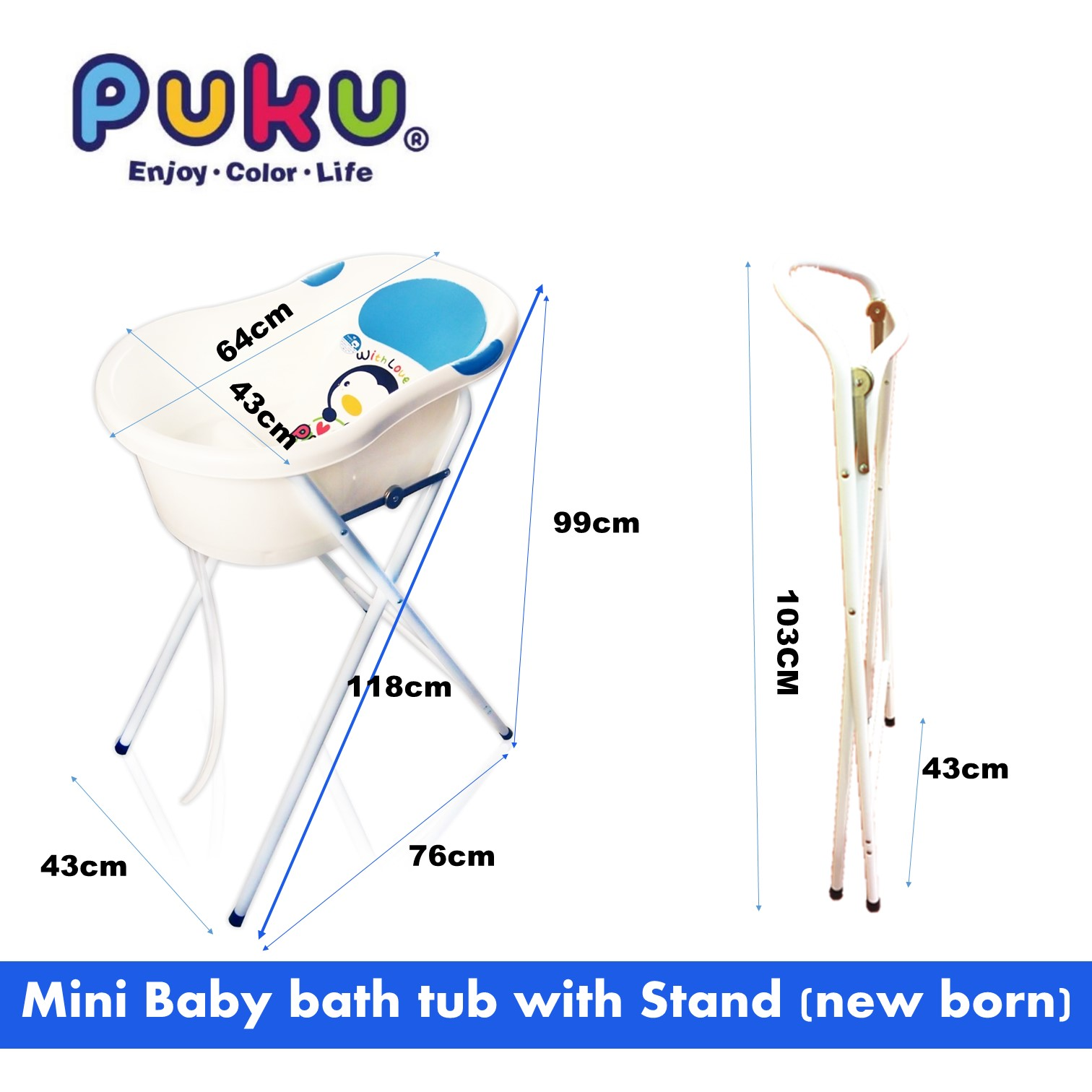 PUKU Newborn Bath Tub with Stand Set | Baby Gallery