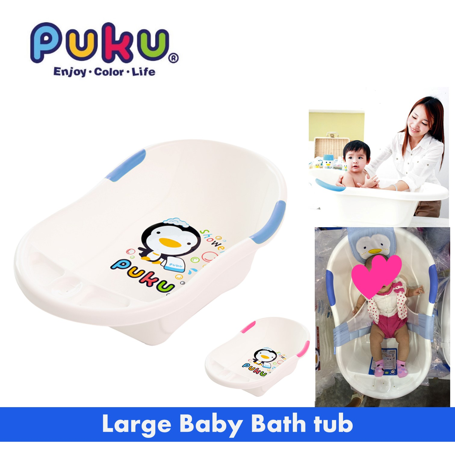Buy PUKU Baby Bath tub largest size Deals for only S$69 instead of S$69