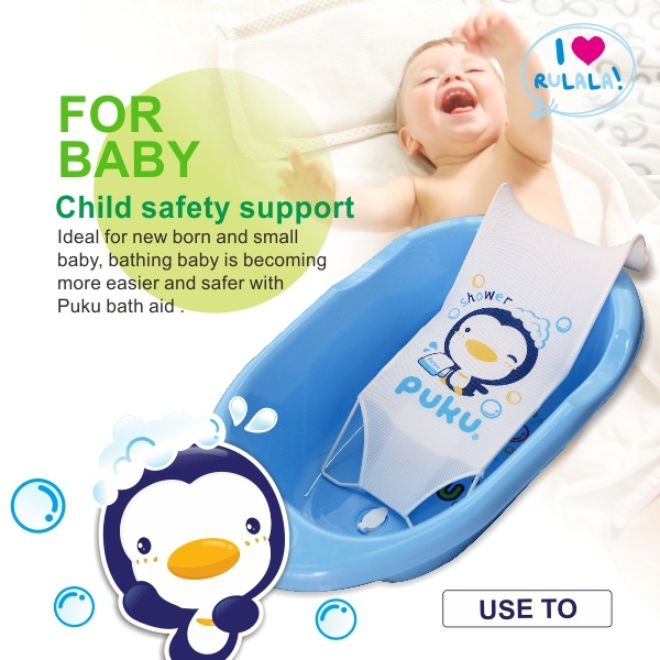 PUKU Baby Bath Aid (Easy,Safety And Ideal For New Born) | Baby Gallery