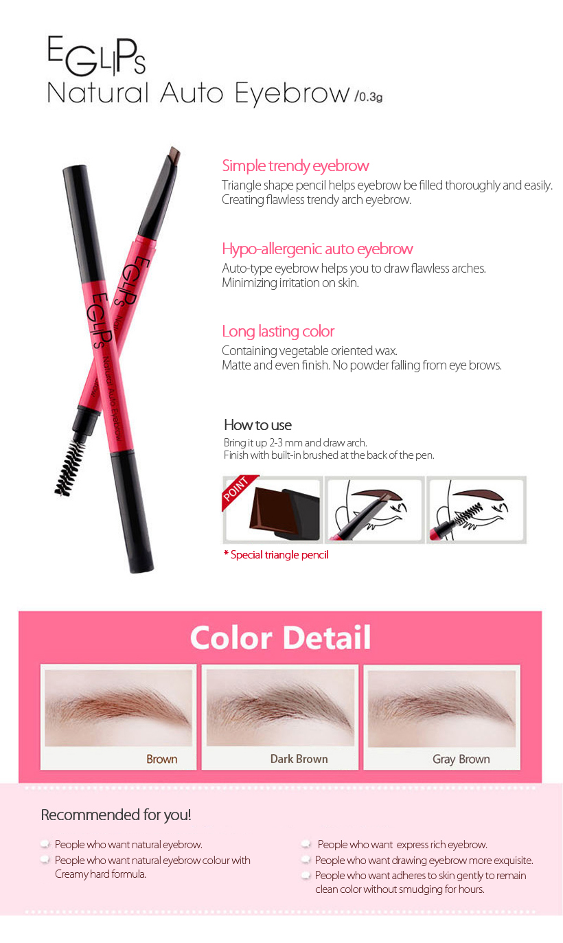 Buy Eglips Natural Auto Eyebrow 3 Colors 03g Eyebrowcara Pensil Alis Lakme Highlights