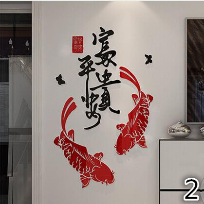 Buy Acrylic Material DIY Crystal stereo Wall StickerWall Decal