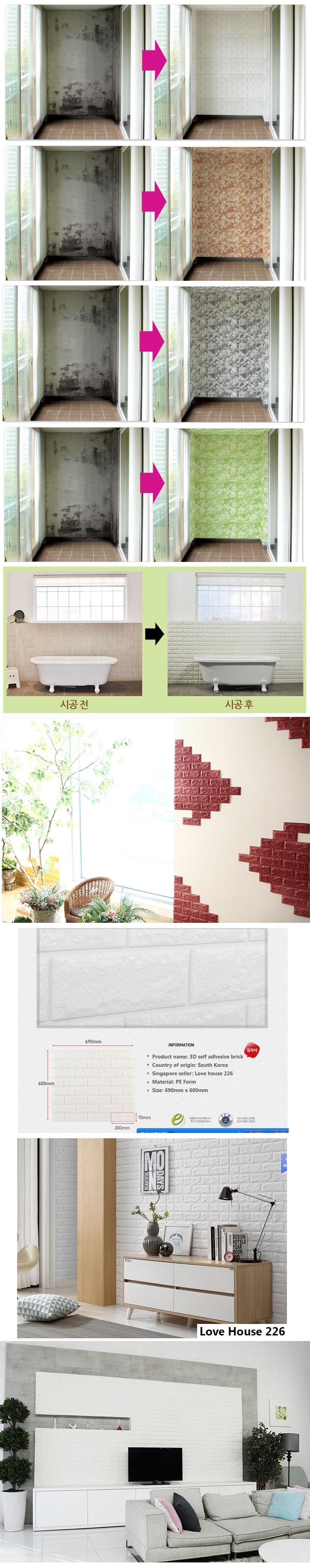 Buy hot item diy interior self adhesive 3d real foam for Wallpaper home bargains