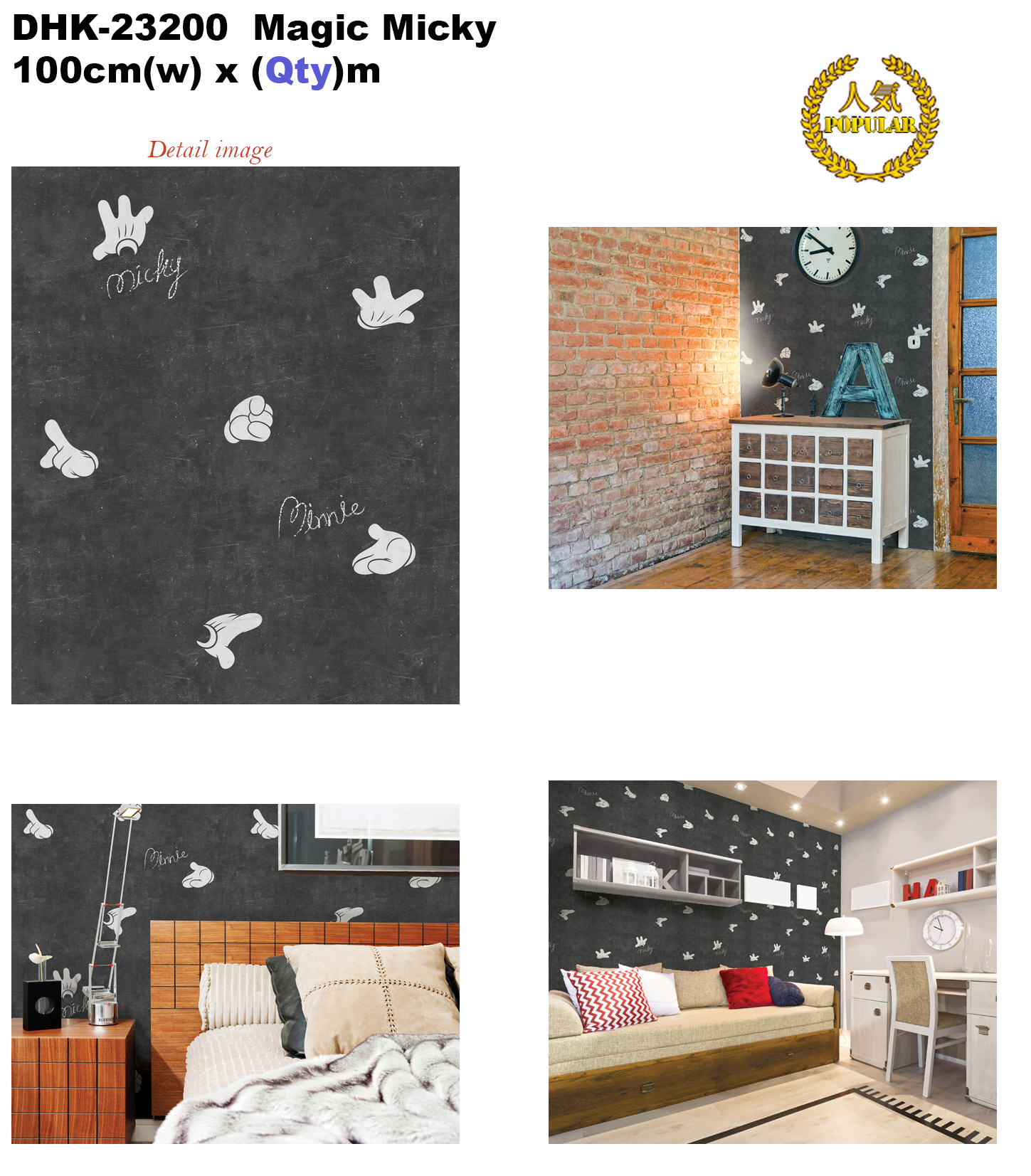Wallpaper PAGE1 Self Adhesive home decoration living DIY  : bf09a5ad 4e7c 4a8e 9e0e f38511611506 Ergonomic Chair <strong>Design</strong> from www.juzdeals.com size 1449 x 1653 jpeg 639kB