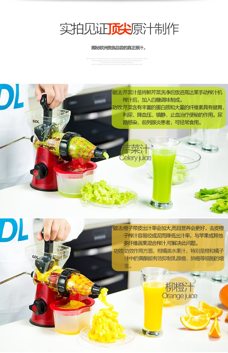 Buy NEW GDL Manual Slow Fruit Juicer Mini Baby Simple Fruit Juicer. CNY Special. Grapefruit Diet ...