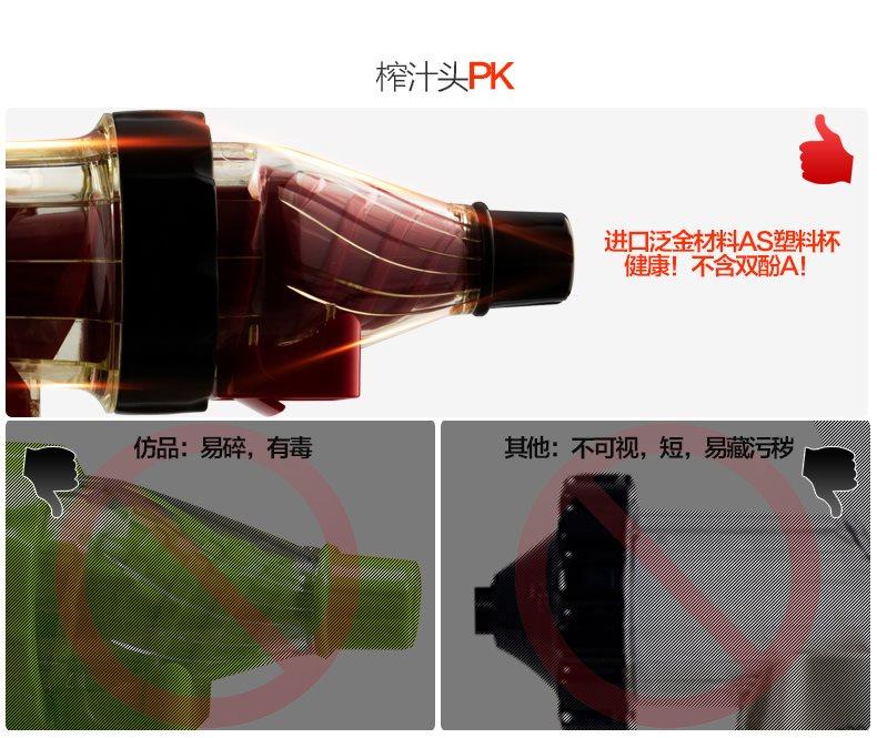 Buy NEW GDL Manual Slow Fruit Juicer Mini Baby Simple Fruit Juicer. CNY Special. Grapefruit Diet ...