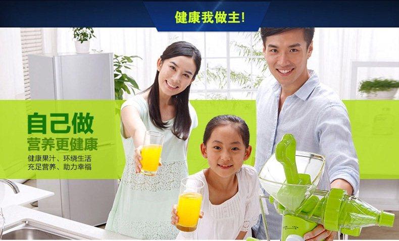 Gdl Manual Slow Juicer : Buy NEW GDL Manual Slow Fruit Juicer Mini Baby Simple Fruit Juicer. CNY Special. Grapefruit Diet ...