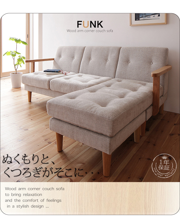 Buy modern minimalism design sofa bed japanese style for Sofa bed japan