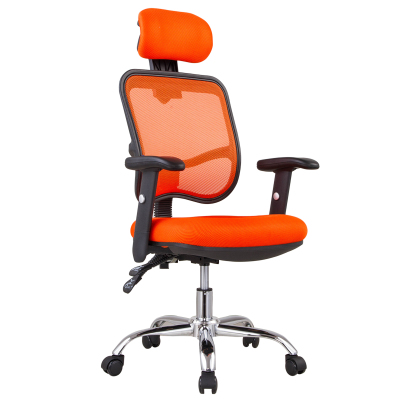 orange office chair singapore