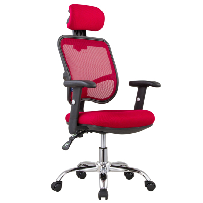 red office chair singapore