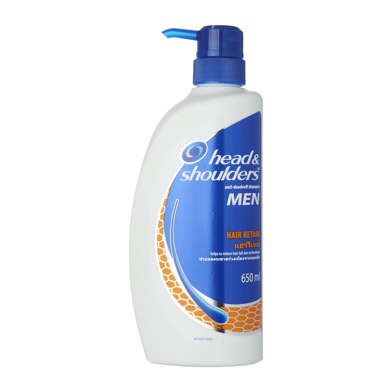 Head and shoulders discount coupon