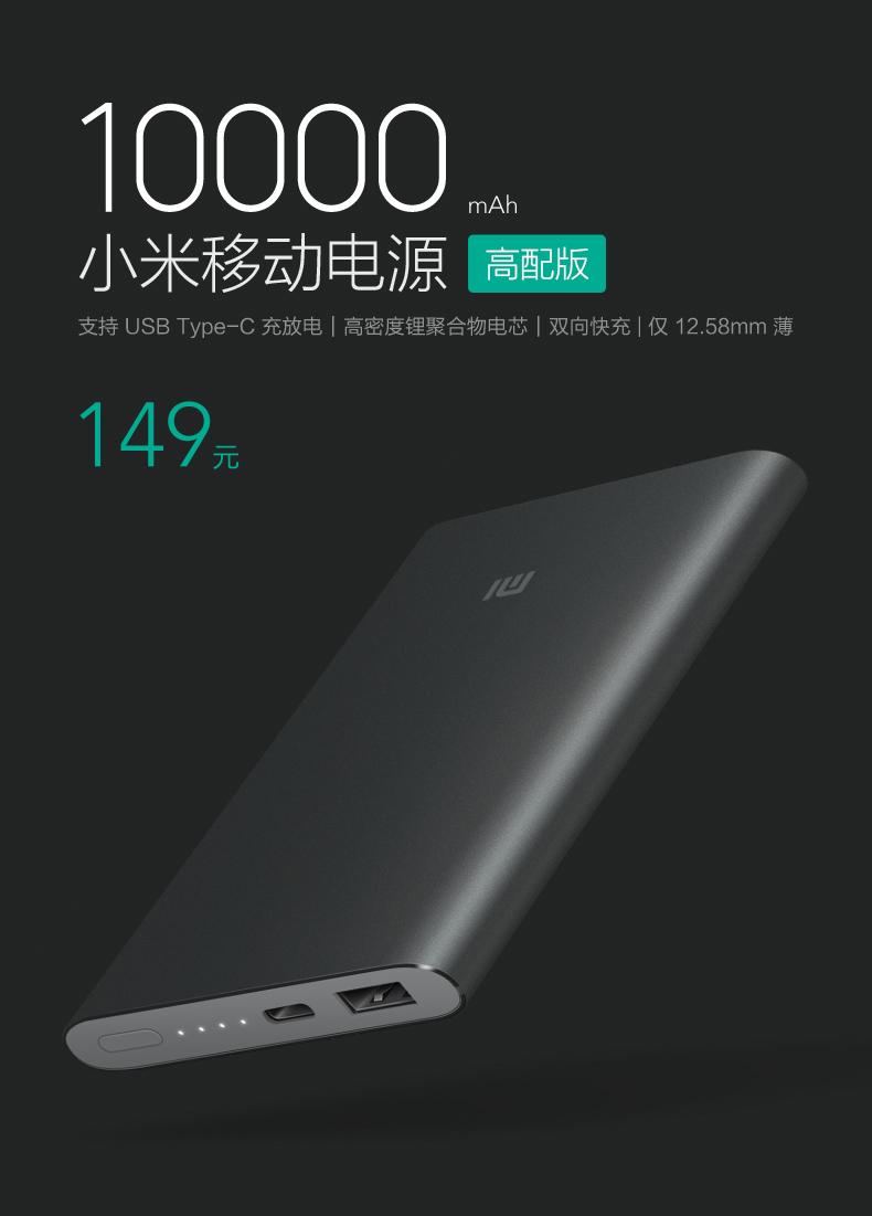 Buy 100 Authenticxiaomi Mi Power Bank 20000mah 16000mah 10400 Mah Bestseller Xiaomi Powerbank 10000mah Pro 2 10000 Fast Charging