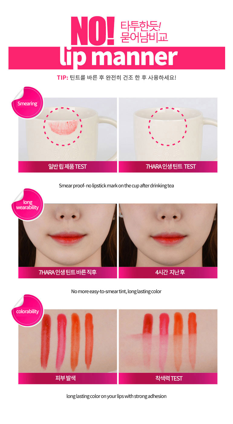 Buy [7HARA] Long Lasting TINT and LIPSTICK / Korea beauty hit ...