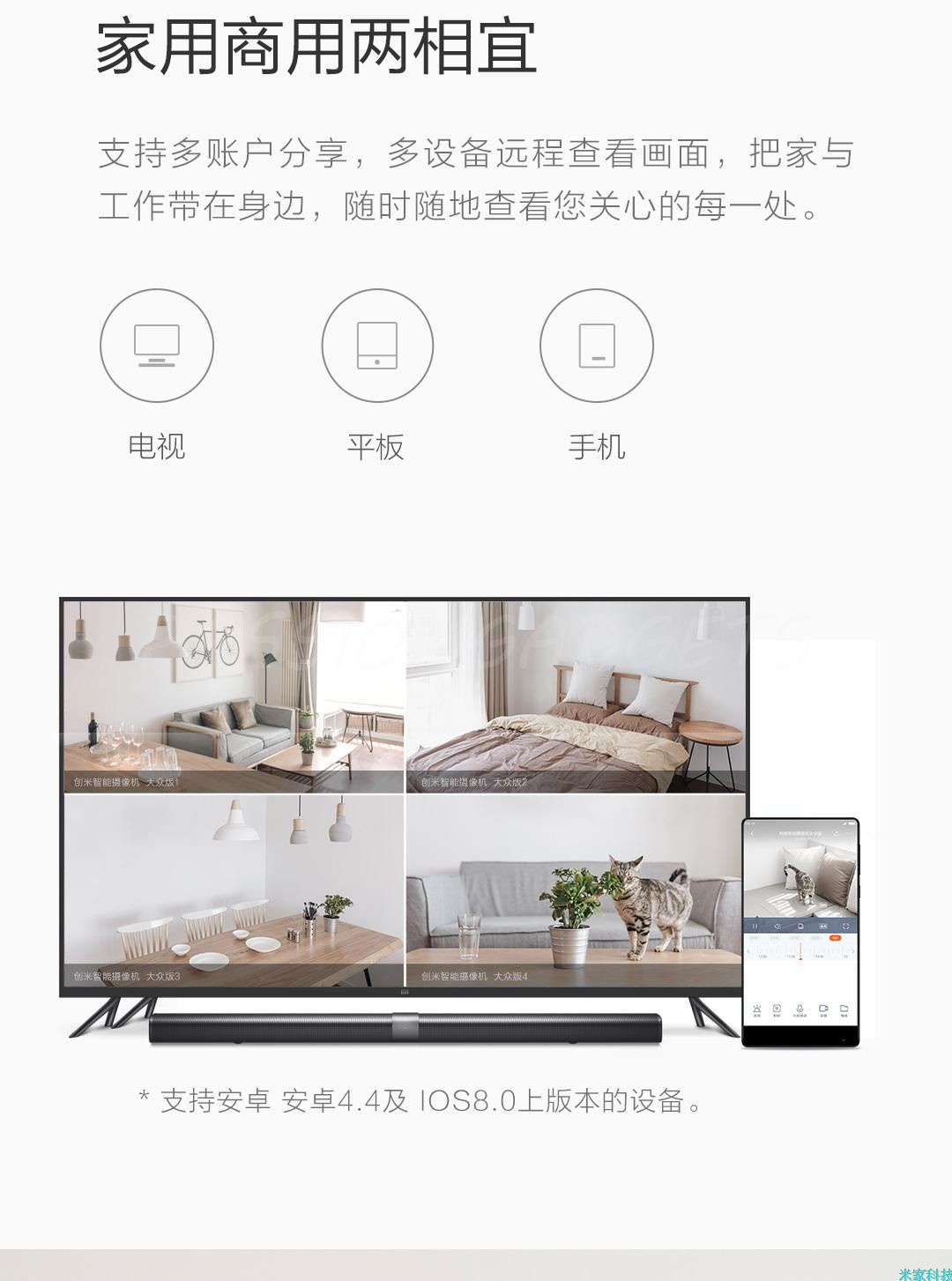 Buy FREE GIFT! XIAOMi Mijia XiaoFang DaFang Smart IP Camera Baby Monitor  CCTV / Night Vision 1080P Deals for only S$59 9 instead of S$0