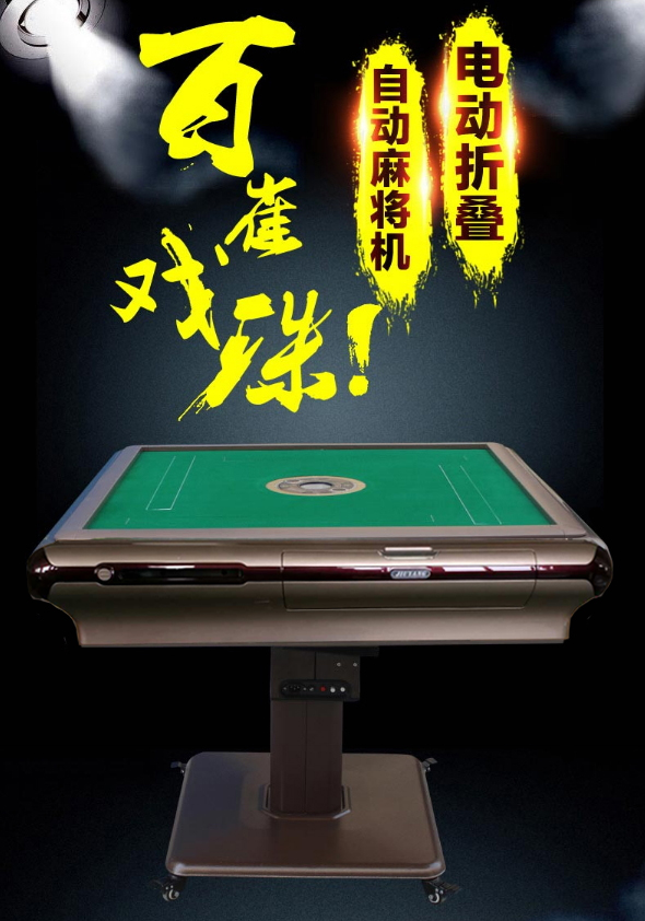 3d mahjong dark