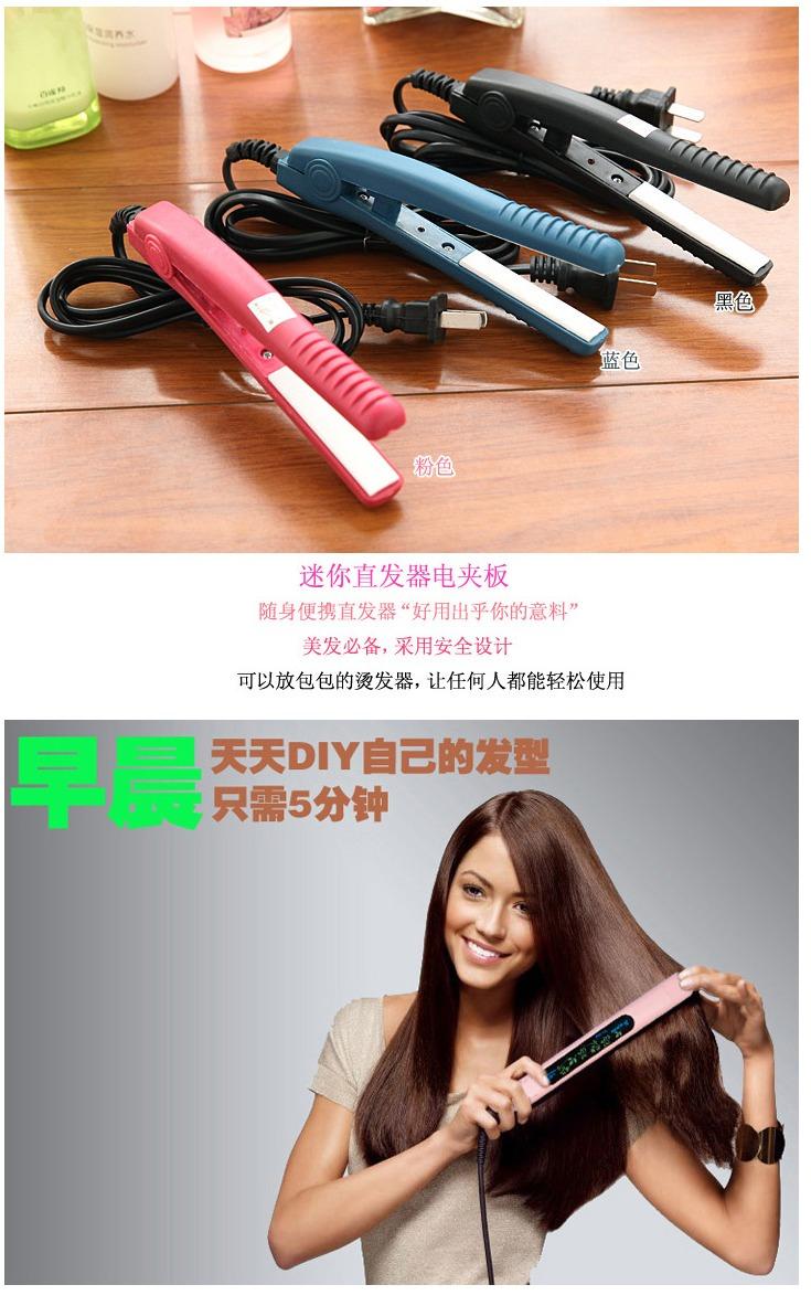 Mini Hair Curler Ceramic Mini Hair Straightener Easy To