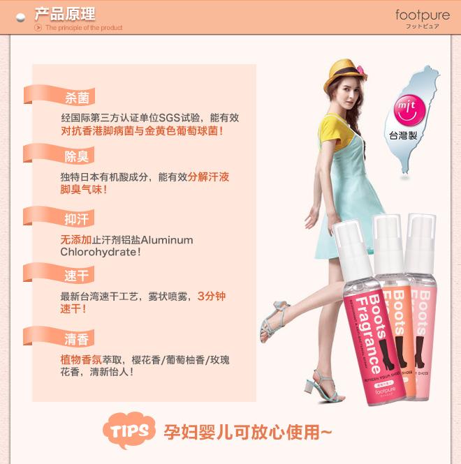 Anti Slip Spray For Shoes Singapore