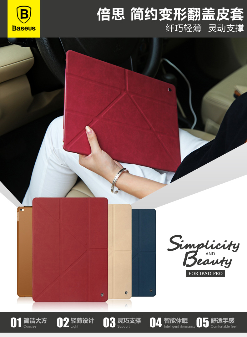 Buy Stocks In Sgpart Bapple Ipad Pro Air 2 Baseus Nappa Case For Mini 1 3 From Left Brown Red Khaki Dark Blue