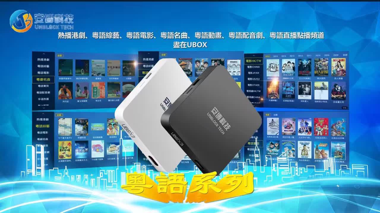 FREE SHIPPING] UNBLOCK Tech MEDIA TV BLACK BOX UBTV Gen3: 1000+ Free  Channels - 1 YEAR Warranty (Singapore Local ) LIMITED TIME OFFER
