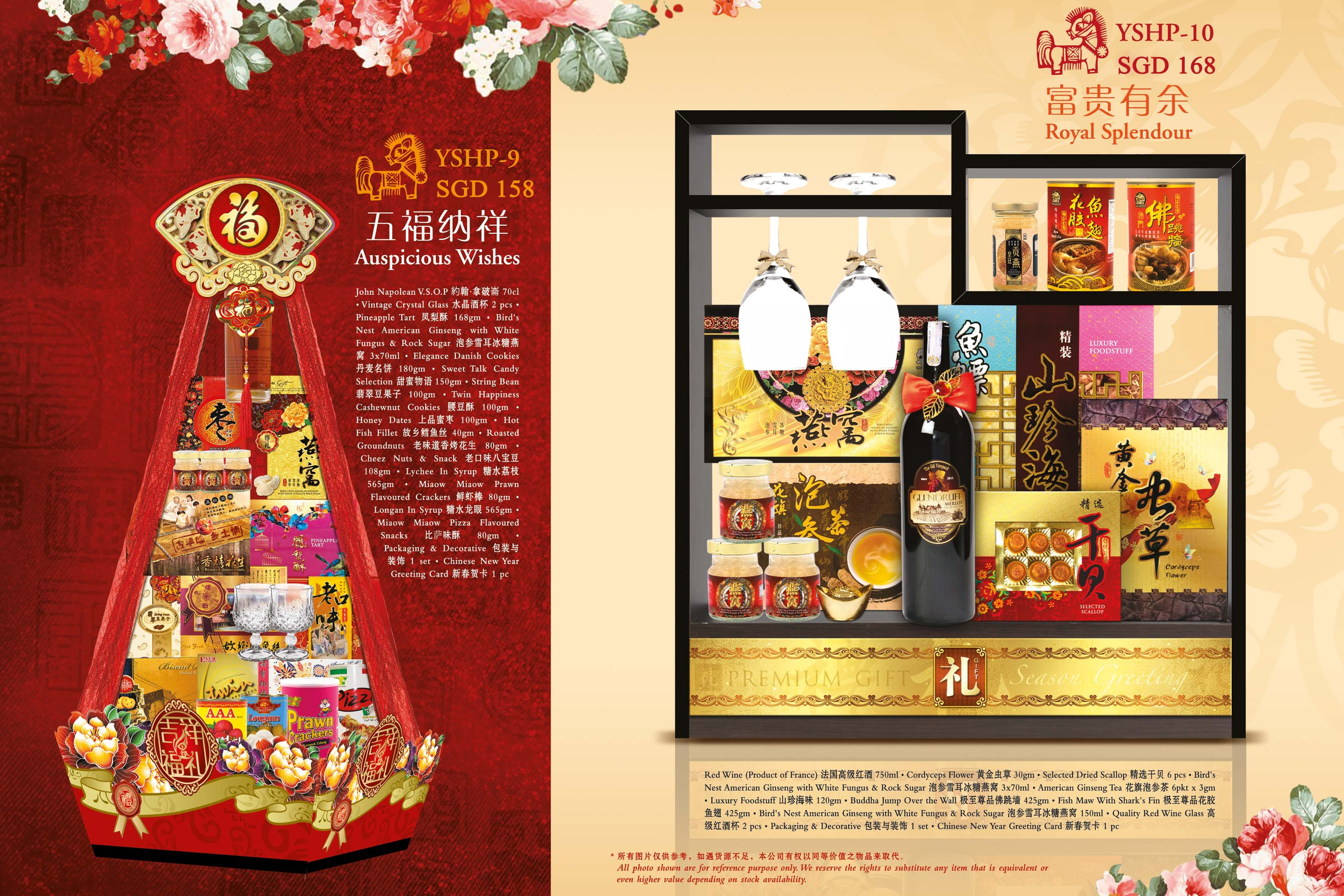 Enchanting Wall Decorations For Chinese New Year Crest - The Wall ...
