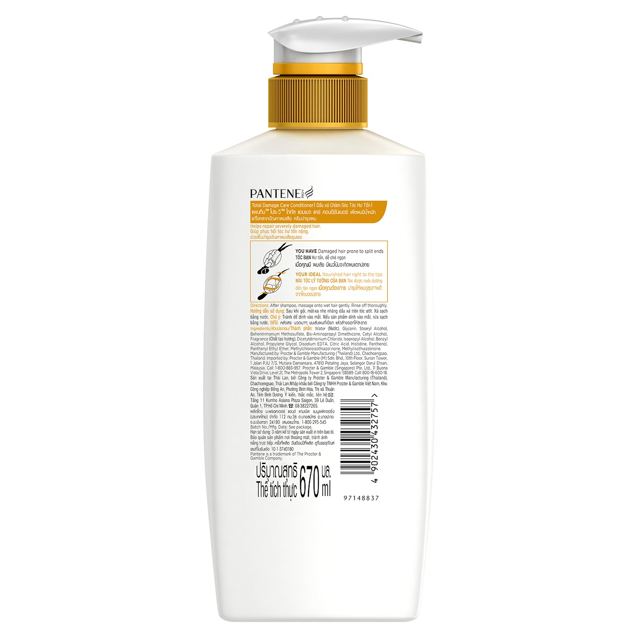 Every Need Want Day Pantene Sampo Total Damage Care 750ml Daily Moisture Repair Conditioner 670ml