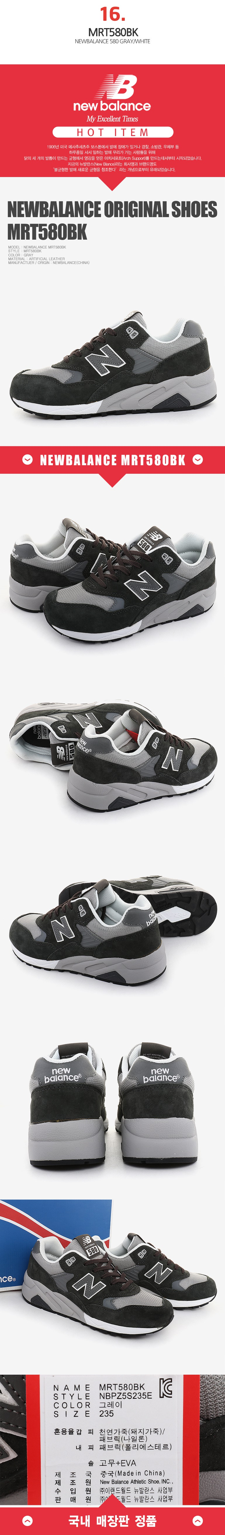 7c25f19647f2a Buy [New Balance 100% Authentic] Apply $12 Qoo10 Coupon!! HOT/NEW ...