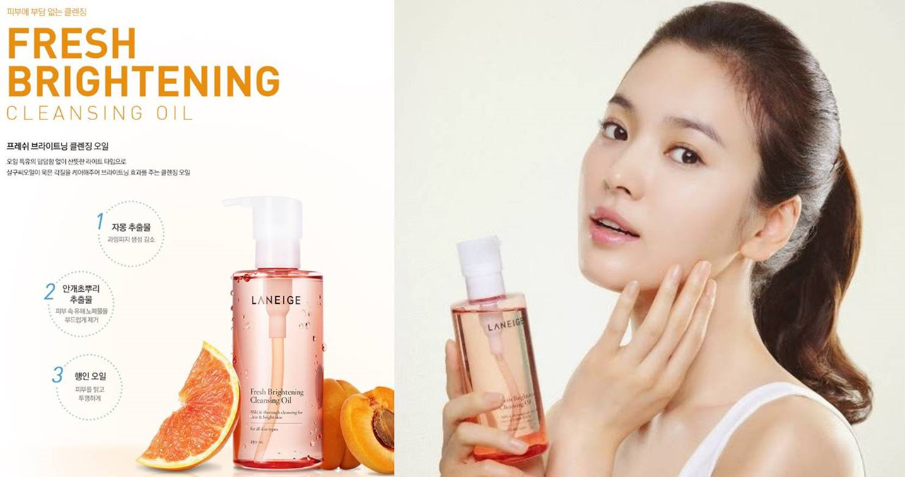 Buy 3 Item LANEIGE New Cleansing Trial Kit Deals For