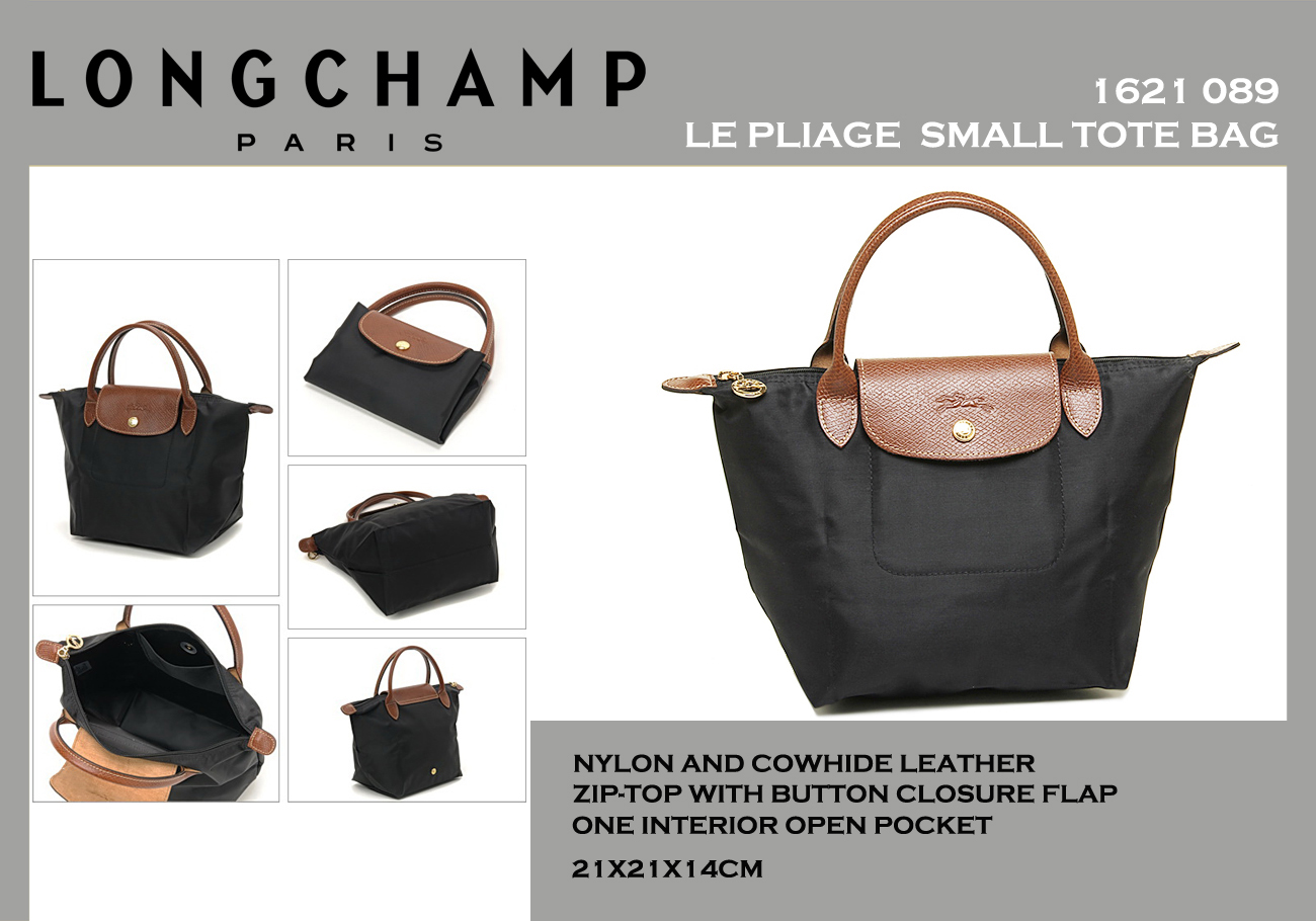 SMALL LE PLIAGE BAG