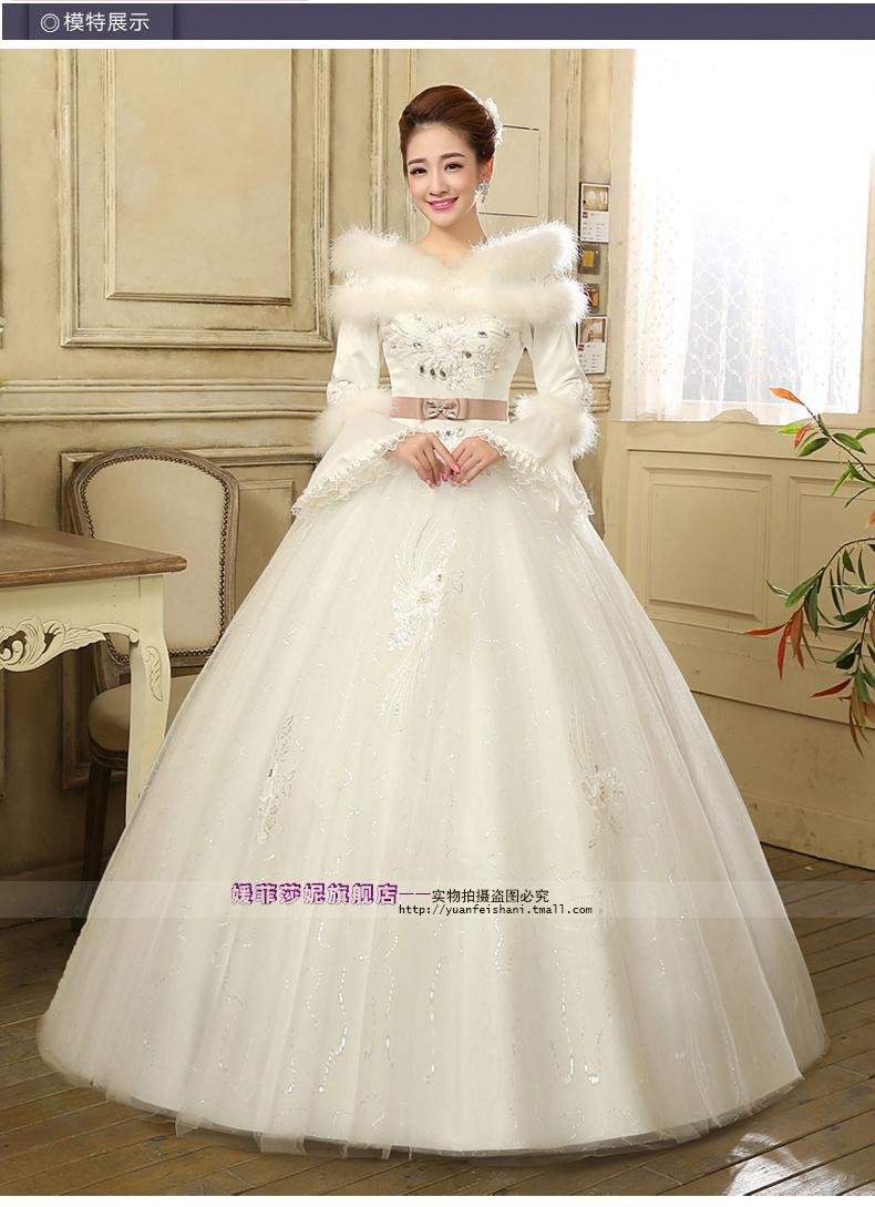 Wedding dress - Gaun Pengantin Lengan Panjang Pita Korea Warna Putih, Ukuran All Size.