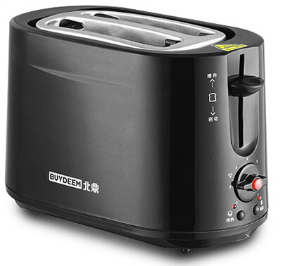 energy efficient toasters uk