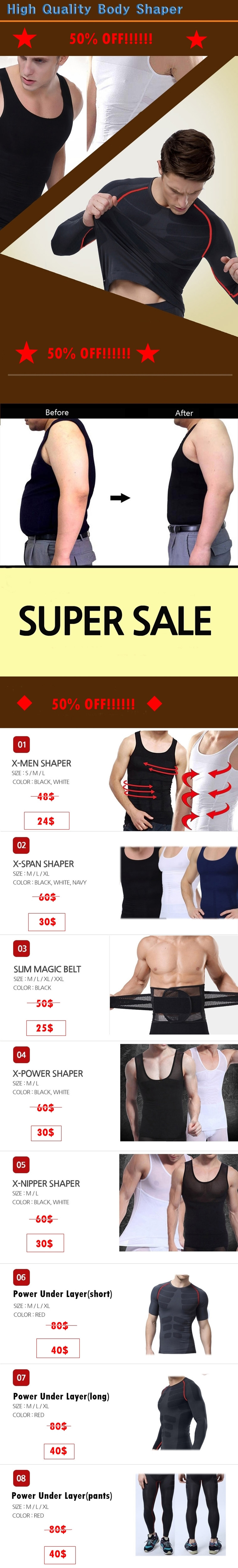 Every Need Want Day Slim N Lift Body Shaping For Man 6 Pack Abs Men Waist Sculpting Shapewear Undergarment Shaper Slimming Vest Tank Singlet