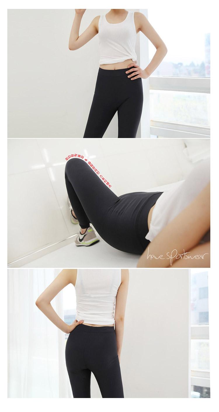 Buy Christmas Sale Termurah Premium Sports Yoga Pants