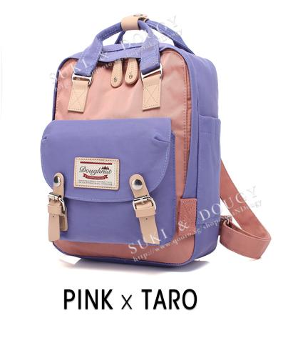 Buy Buy 2 Free Shipping 100 Authentic Hk Doughnut Macaroon Backpack Travel Bag Luggage