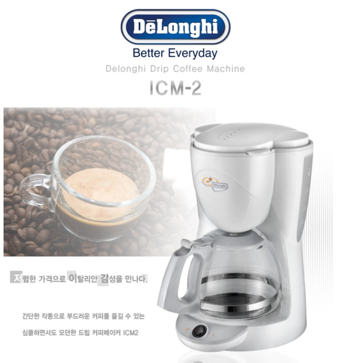 Buy DeLonghi coffee maker / ICM2 / 10 cup / Free Shipping Deals for only SUSD 89.9 instead of SUSD 120.5