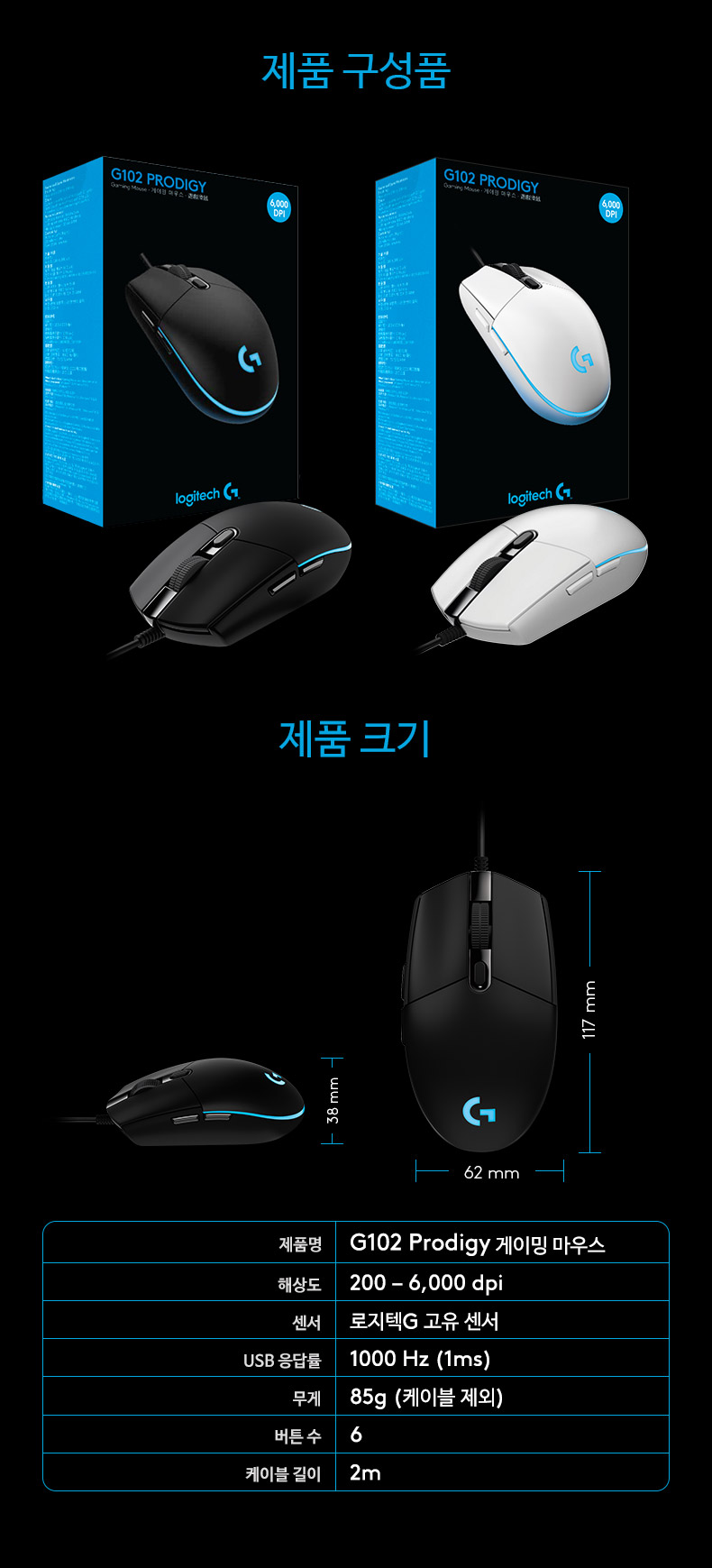 Every Need Want Day Mouse Gaming Logitech G 102 Prodigy Try Watching This Video On Youtubecom Or Enable Javascript If It Is Disabled In Your Browser