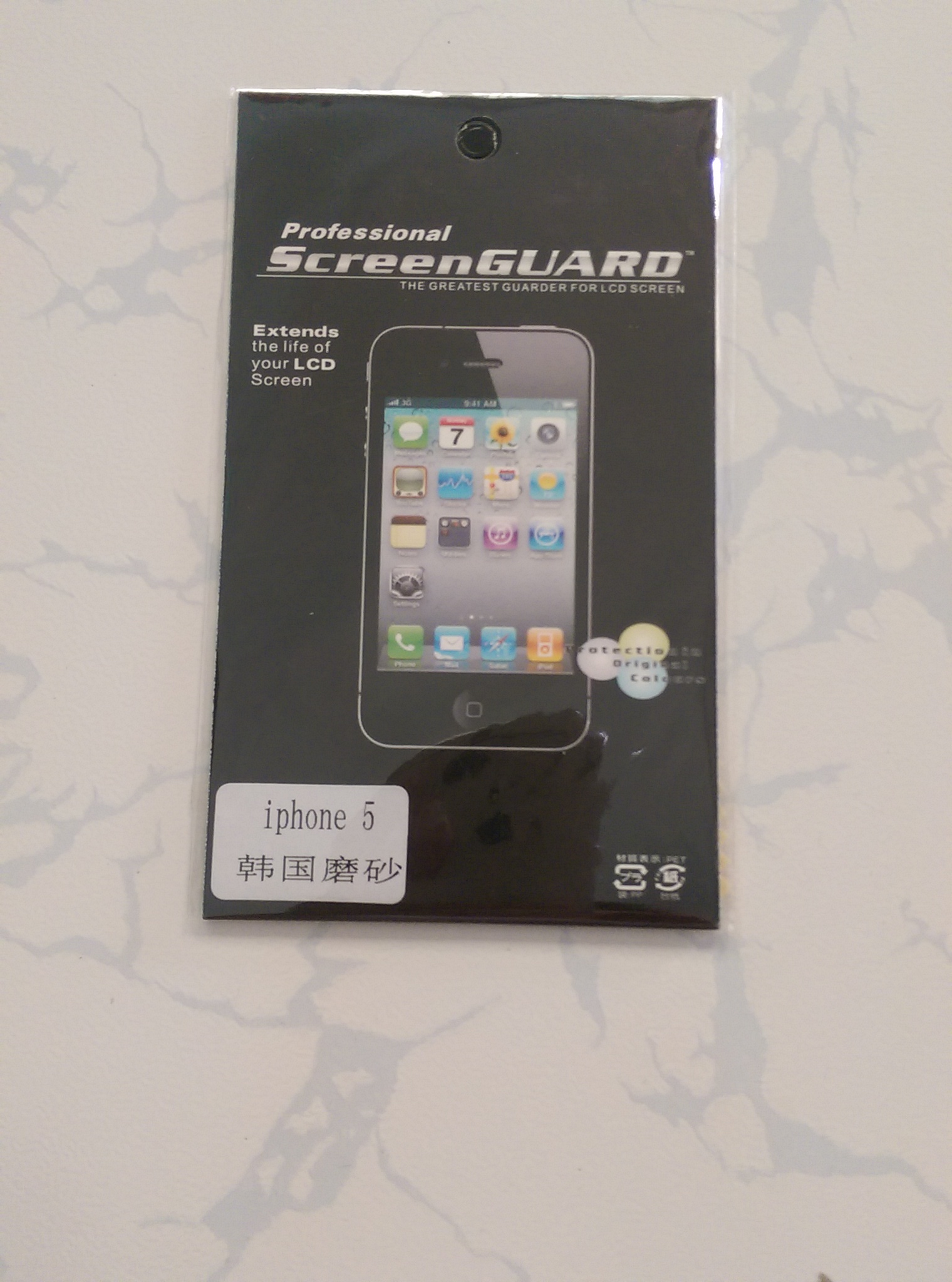Screen Protector Clearance Sale Find any screen protector from Iphone 4 to Samsung S6 Edge at an amazing low price